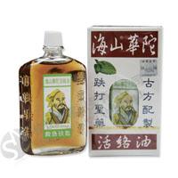 海山华陀活络油(50ml)