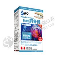 AB9珍珠钙骨健